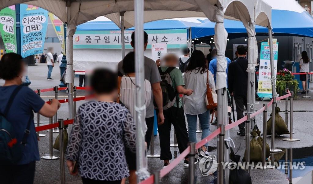 详讯:韩国新增1882例新冠确诊病例 累计243317例