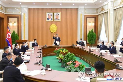 朝鲜下月召开第14届最高人民会议第5次会议