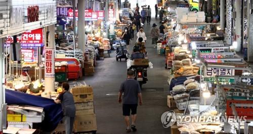 韩国下月6日正式启动抗疫补助发放工作