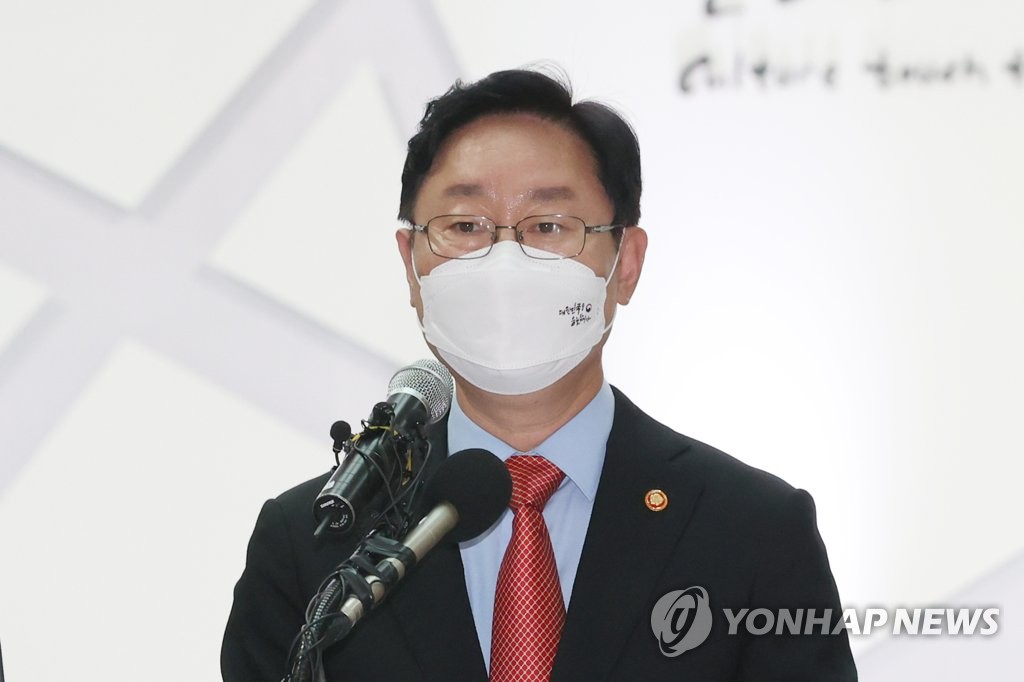 韩法务部长官:入韩阿富汗人与普通难民不同