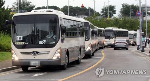 详讯:首批来韩阿富汗人人数被更正为377人
