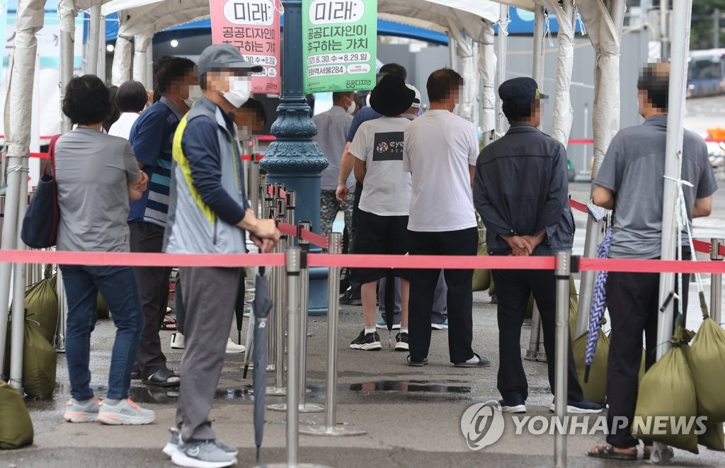 详讯:韩国新增1793例新冠确诊病例 累计246951例