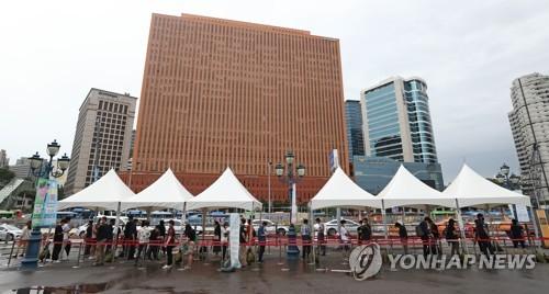 详讯:韩国新增1619例新冠确诊病例 累计248568例