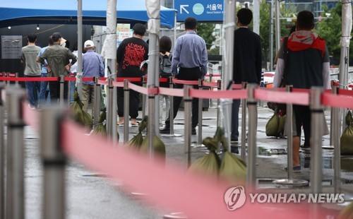 简讯:韩国新增1793例新冠确诊病例 累计246951例