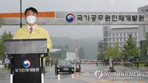 韩法务部:将积极协助入韩阿富汗人扎根韩国