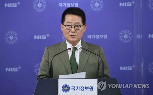韩国情院院长因涉唆使举报被公调处立案调查