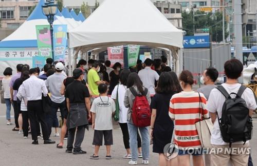 详讯:韩国新增1961例新冠确诊病例 累计255401例