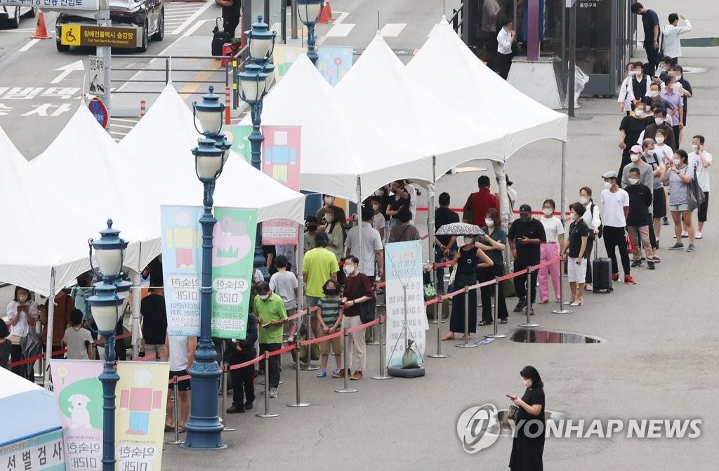 简讯:韩国新增1487例新冠确诊病例 累计250051例