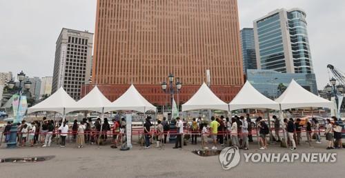 详讯:韩国新增1487例新冠确诊病例 累计250051例