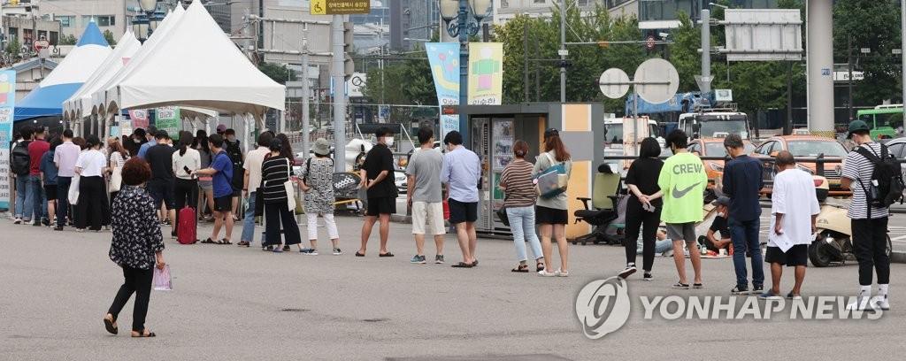 详讯:韩国新增1372例新冠确诊病例 累计251421例