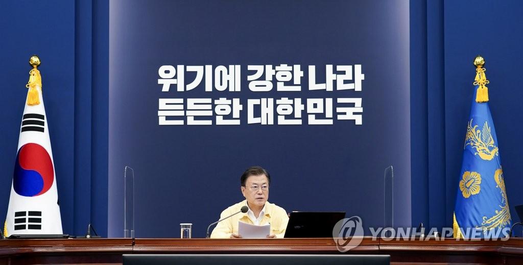 8月30日,在青瓦台,文在寅主持幕僚会议。 韩联社