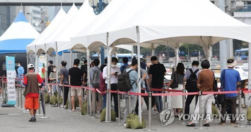 详讯:韩国新增2025例新冠确诊病例 累计253445例