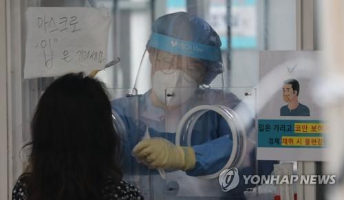 简讯:韩国新增2025例新冠确诊病例 累计253445例