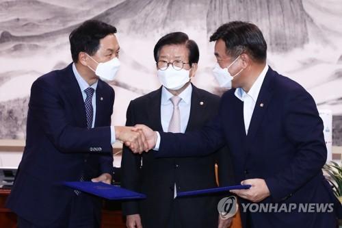 韩国朝野商定延至下月处理媒体仲裁法案