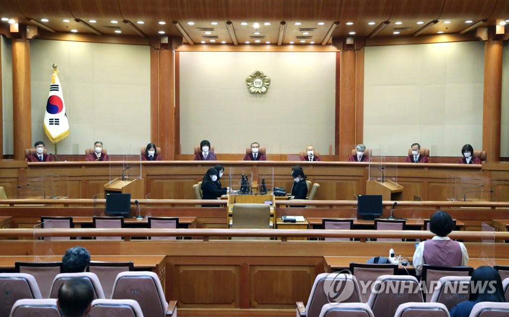 """详讯:韩宪院驳回韩籍""""战犯""""涉政府不对日索赔申诉"""