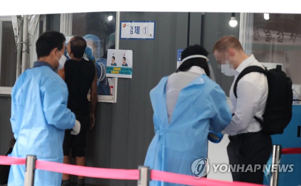 简讯:韩国新增1961例新冠确诊病例 累计255401例