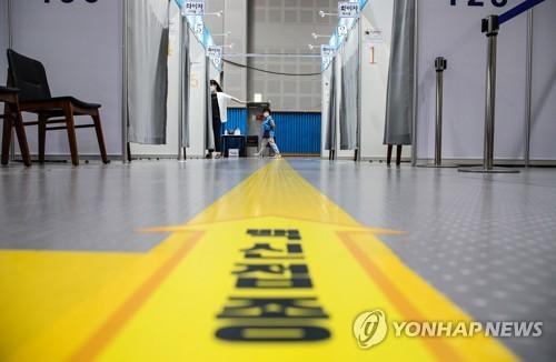 近六成韩国人完成新冠疫苗全程接种