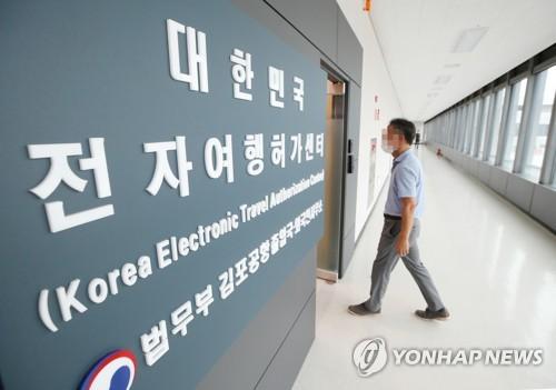 韩实施电子旅行许可制一月 共1.5万余人申请