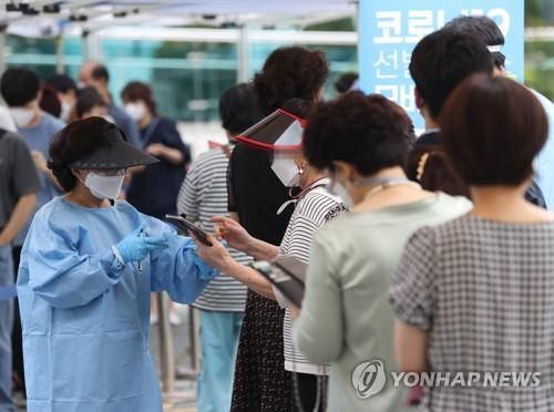简讯:韩国新增1709例新冠确诊病例 累计257110例