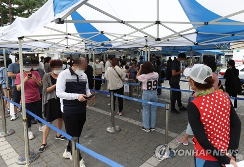详讯:韩国新增1709例新冠确诊病例 累计257110例