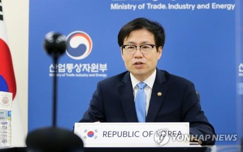 韩贸易代表同阿联酋和埃及经贸高层举行会谈