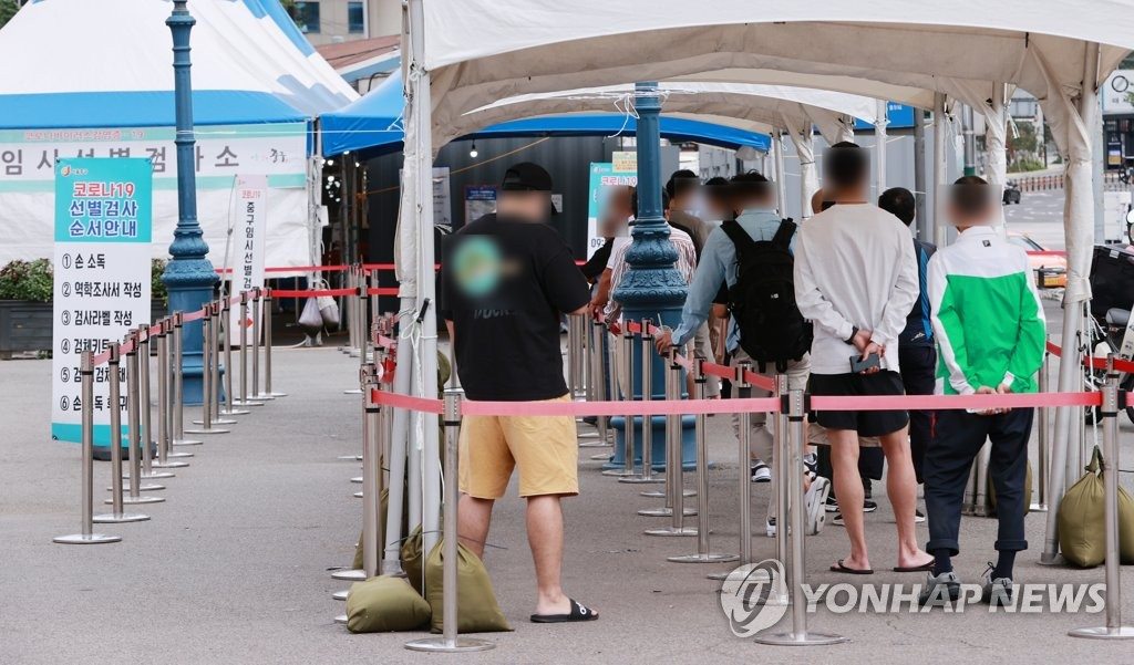 简讯:韩国新增1375例新冠确诊病例 累计261778例