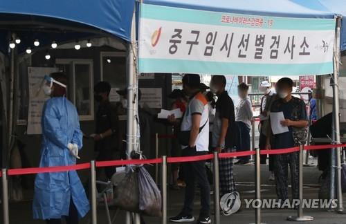 简讯:韩国新增1597例新冠确诊病例 累计263374例