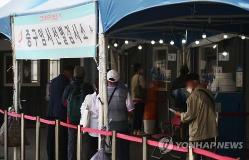 韩政府:正研讨分阶段恢复日常方案