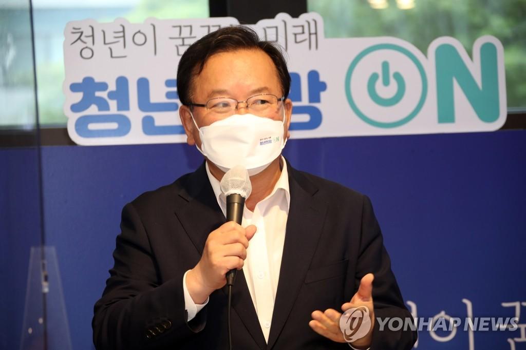 9月14日,在三星青年SW学院(SSAFY),国务总理金富谦发表讲话。 韩联社