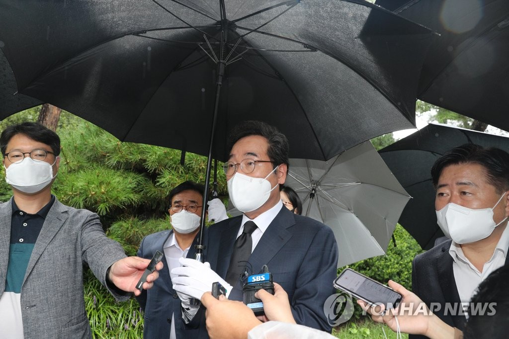 韩执政党前党首李洛渊将辞去议员职务全力备选