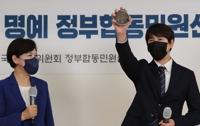 圭贤任国民权益委宣传大使
