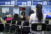 韩防疫部门:暂不考虑混打辉瑞和莫德纳疫苗