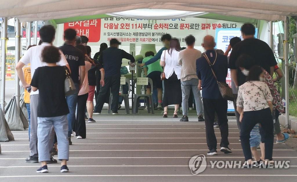 简讯:韩国新增1892例新冠确诊病例 累计269362例