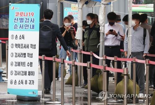 简讯:韩国新增1865例新冠确诊病例 累计271227例