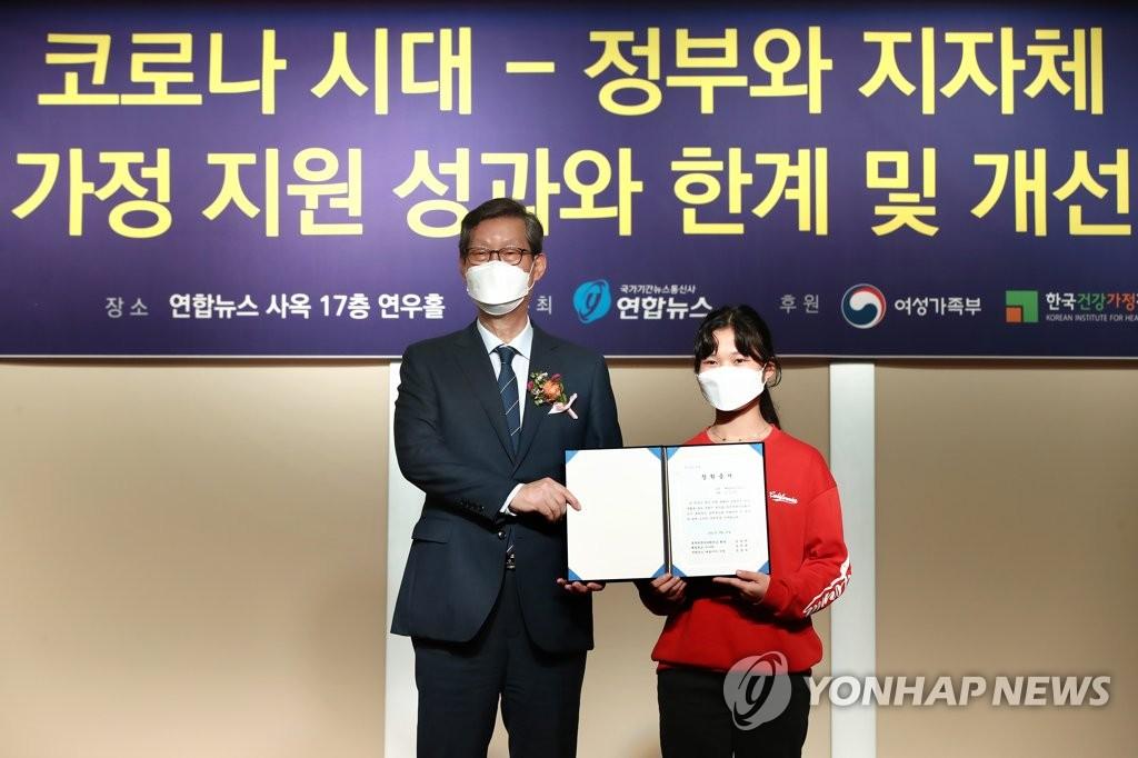 9月10日,在韩联社大楼,由韩联社主办、女性家庭部和韩国健康家庭振兴院协办的2021韩联社多元文化论坛举行。图为韩联社社长赵成富为多元文化家庭学生颁发奖学证书后合影留念。 韩联社