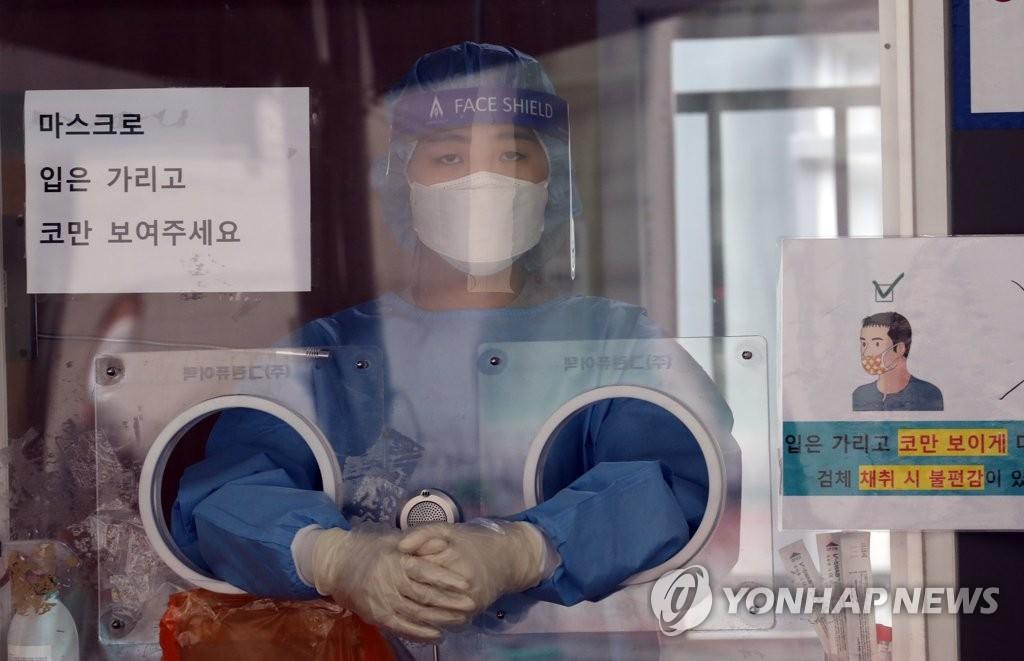 资料图片:筛查诊所 韩联社