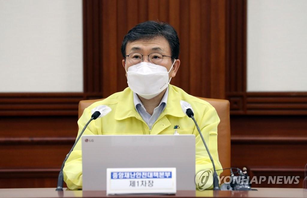 韩保健部长官:考虑1个月后起分步恢复日常生活