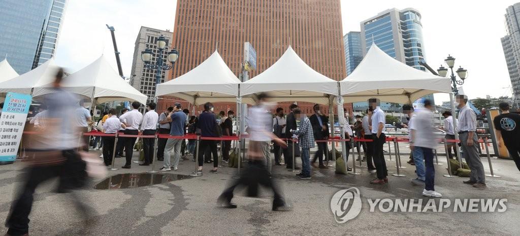 简讯:韩国新增1497例新冠确诊病例 累计275910例
