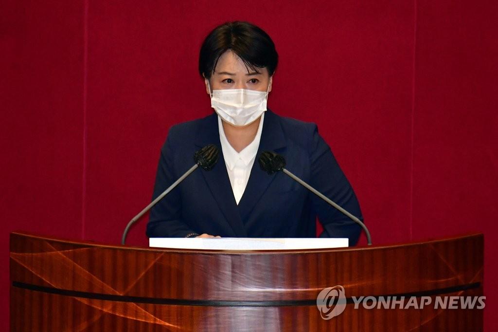 韩涉房地产非法交易议员辞职案获国会通过