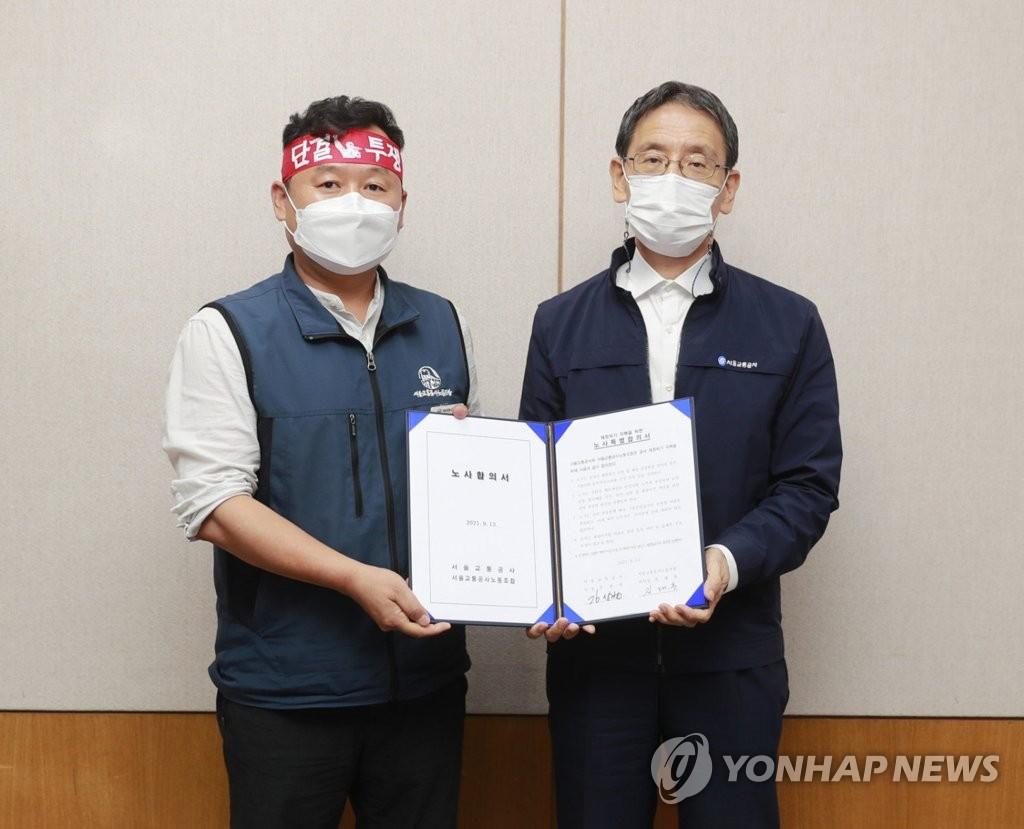 首尔地铁劳资谈判达成一致避免罢工