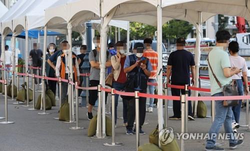 简讯:韩国新增2080例新冠确诊病例 累计277989例