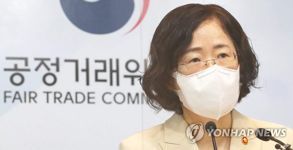 公正委主席赵成旭 韩联社