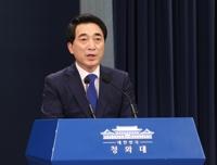 韩青瓦台评价金与正涉终战宣言谈话极具分量