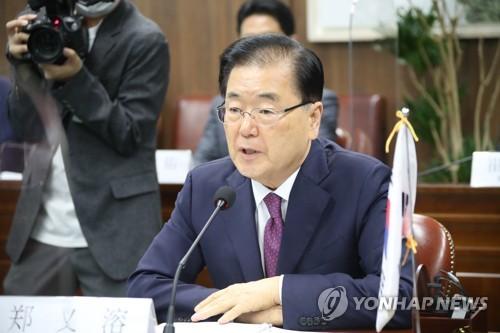 韩国外长会见苏丹投资部长和工业部长