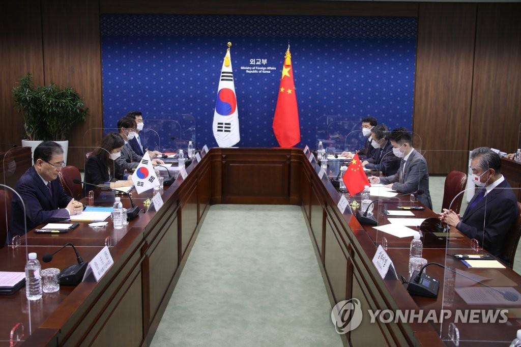 韩中外长会谈