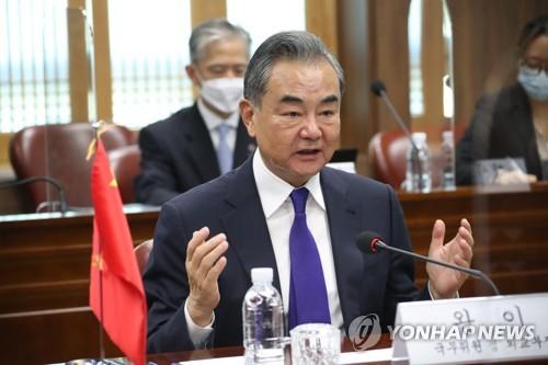 中国外长王毅发言