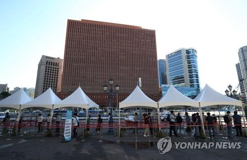 详讯:韩国新增1943例新冠确诊病例 累计279930例