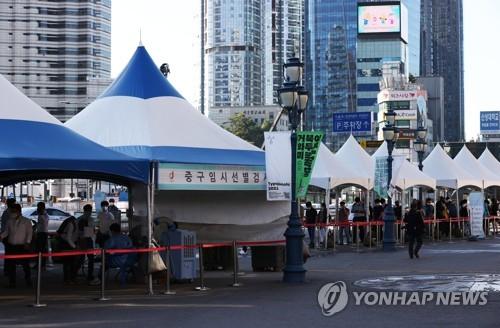 简讯:韩国新增1943例新冠确诊病例 累计279930例