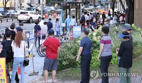 详讯:韩国新增2080例新冠确诊病例 累计277989例