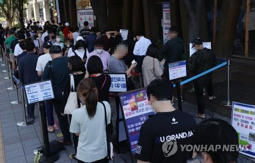 详讯:韩国新增1910例新冠确诊病例 累计285931例